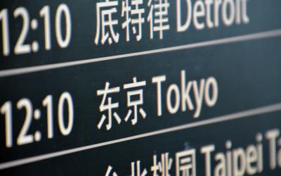 Comment, où et pourquoi les entreprises sont internationalisées selon le paradigme éclectique